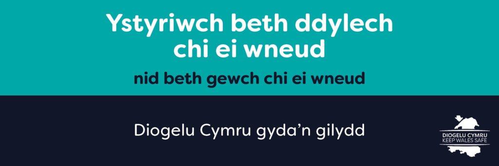 *Coronavirus rules Welsh